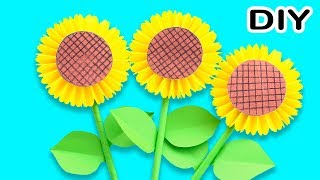 Цветы из бумаги своими руками | Как сделать подсолнух из бумаги