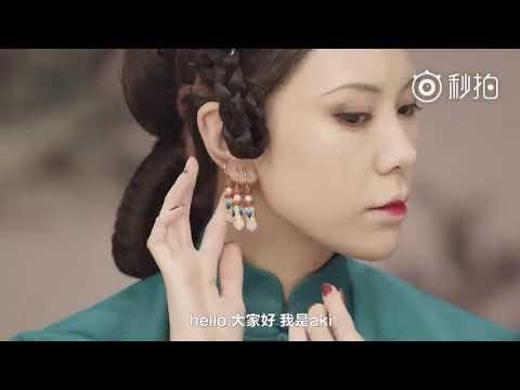 [Make up Cosplay] Hướng dẫn trang điểm Cao Quý Phi| Diên Hy Công Lược