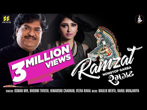 Ramzat - Garba 2017 |રમઝટ | Singer: Osman Mir, Bhoomi Trivedi | Music: Maulik Mehta, Rahul Munjariya