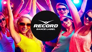 😍рекорд пати😍 танцевальные хиты недели от радио рекорд.