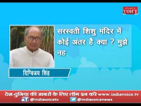 Digvijay singh says seminary and nursery, is both a work of hate