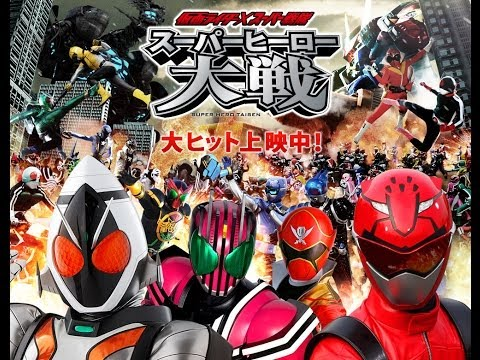 Kamen Rider X Super Sentai FULL MOVIE (2012)
