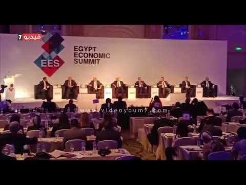 بدء أعمال الجلسة الأولى بقمة مصر الاقتصادية عن القطاع المصرفى  - 12:00-2019 / 11 / 12
