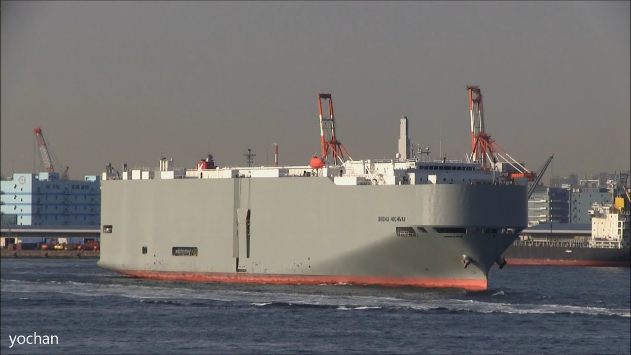 Car carrier ship (Vehicles carrier) BISHU HIGHWAY.