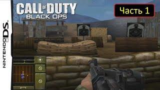 Call of Duty: Black Ops [NDS / DeSmuME 0.9.12 X432R] - Часть 1 - Тренировка