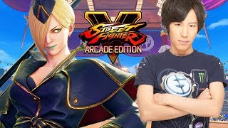 Momochi and Falke - First Day - Street Fighter V Arcade Edition Season 3.5
