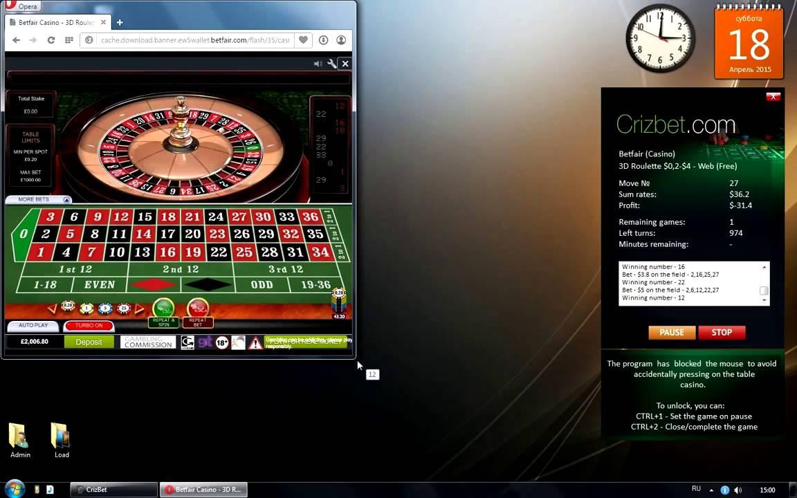 Betfair стратегии live рулетка онлайн интернет казино видео выигрышей в онлайн казино