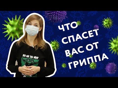 Таблетки Амиксин, противовирусный препарат Амиксин