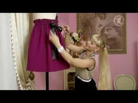 Шитье юбки с ольгой никишичевой видео