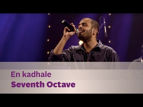 En kadhale - Seventh Octave - Music Mojo Season 2 - Kappa TV