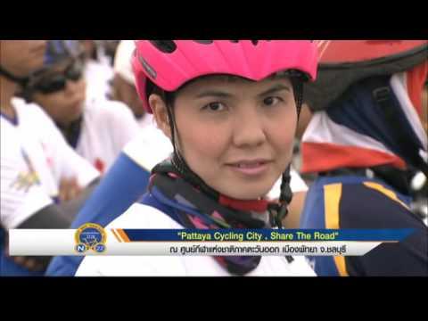 "Nation Bike Thailand @ ""Pattaya Cycling City"" Share the Road #1 วันอาทิตย์ที่ 20 พฤษภาคม 2559"