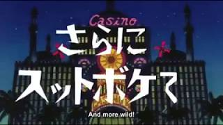 Lupin The 3rd: The Castle of Cagliostro Trailer (English Subtitles)