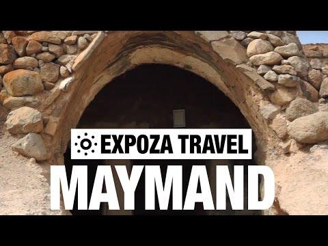 Maymand (Iran) Vacation Travel Video Guide