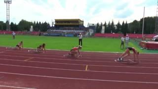 Чемпионат Украины по легкой атлетике-2016. Луцк. 200 м женщины, финал. 19/06/2016