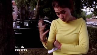 Club Cabaret - Maud Vanhauwaert