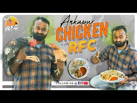 Download Ankapur Chicken Recipe    RaviFoodCourt    RFC   