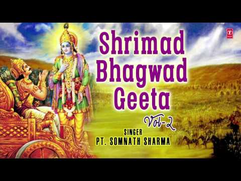 SHRIMAD BHAGWAD GEETA VOL.2 (Part 4,5,6,7) BY PANDIT SOMNATH SHARMA I FULL AUDIO SONG ART TRACK