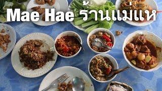 Northern Thai Cuisine - Epic Meal at Mae Hae (ร้านแม่แห)