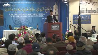 Contributions of Ahmadiyya Muslim Community - 2nd Day Jalsa Salana USA West Coast 2013