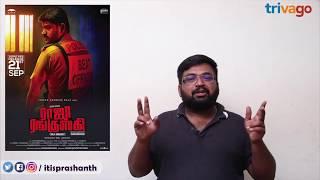 Raja Ranguski review by Prashanth