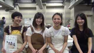 青山円劇カウンシル#6~breath~「いやむしろわすれて草」 2013年5月16日...