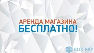 Продажа квартир в Новосибирске с ремонтом и отделкой под ключ
