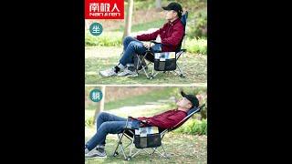 야외용 등받이 안락 캠핑 의자