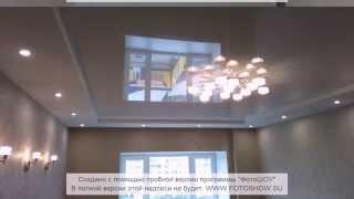 ремонт квартир в Сургуте(Комплексный ремонт квартир в Сургуте. Стяжка пола, возведение перегородок, электромонтажные работы, штукат..., 2014-12-20T15:10:20.000Z)
