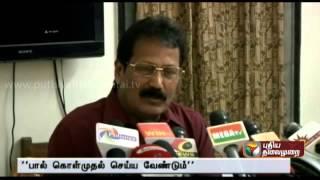 Aavin should collect milk from TN farmers: Krishnasamy