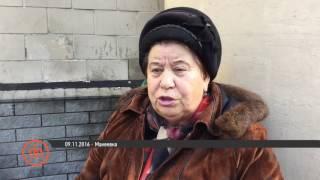 Пенсионеры Макеевки об уровне жизни
