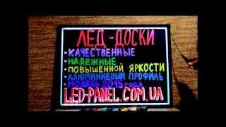 видео Светодиодные световые панели для рекламы в Туле