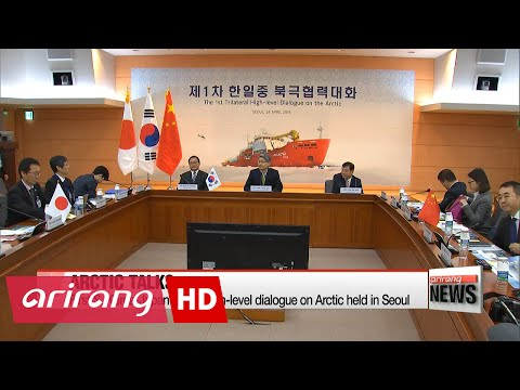 S. Korea, Japan, China hold first high-level talks on Arctic affairs in Seoul