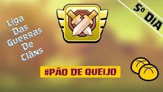 CLASH OF CLANS | LIGA DAS GUERRAS DE CLÃS COM #Pão de Queijo - 5° DIA