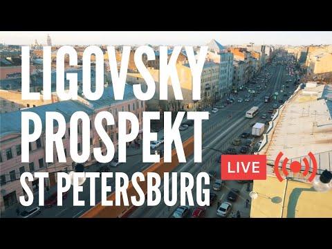 Exploring LIGOVSKY PROSPEKT in St Petersburg. FULL Walking Tour. Live Chat