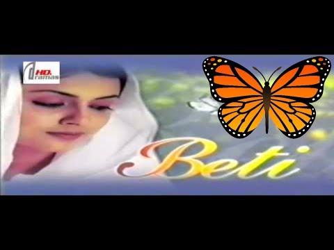 """PTV Drama """"Beti""""  Title Song"""