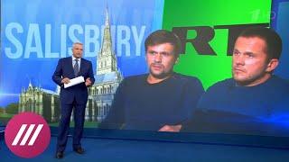 Туристы, геи и мученики: что федеральные каналы поняли из интервью Петрова и Боширова