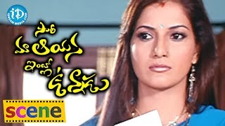 Ruthika and Goutham Romantic Scene Sorry Maa Aayana Intlo Unnadu Movie Romance Of The Day 310