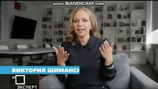 Детско-познавательное канал ''Рандомный Эксперт-ТВ''