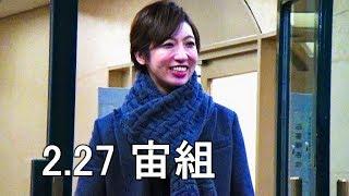 蒼羽りくさん他宙組生の出(2月27日)💎宝塚歌劇2018