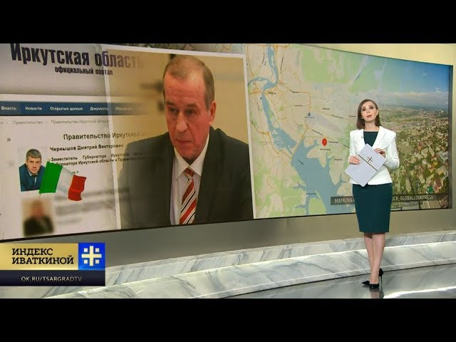 За «быдло» ответит: дело иркутской чиновницы дошло до Президента