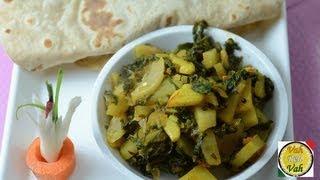 Potato Spinach And Radish  Curry - By Vahchef @ Vahrehvah.com