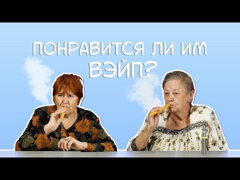 Бабушки » Порно инцест онлайн, инцест видео ролики