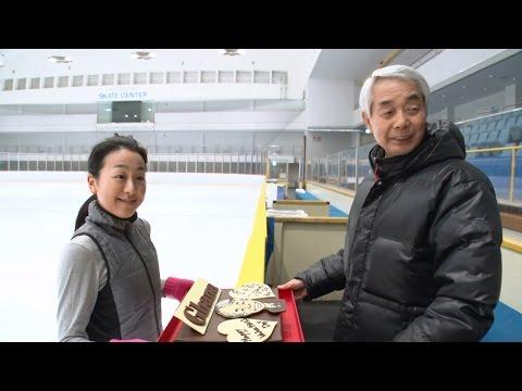 浅田真央、佐藤信夫コーチに初のバレンタインチョコをプレゼント 『ロッテ ガーナチョコレート』バレンタイン直前企画