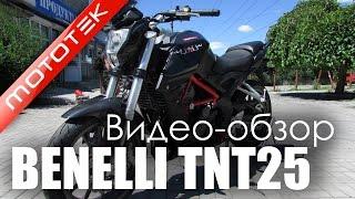 Мотоцикл GEON BENELLI TNT25 | Видео Обзор | Тест Драйв от Mototek