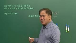 1100제 약점체크 (29)