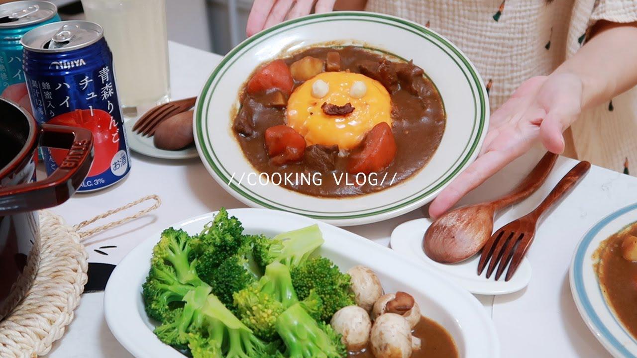 這樣的搭配太美味。一週foodvlog ep38😋 偽居酒屋串燒/庫存酪梨/法可芙雪派可頌/牛排咖喱飯