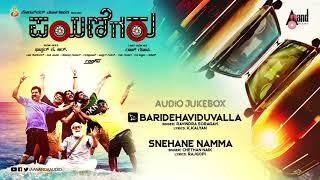 payanigaru-jukebox-laxman-shivashankar-raghavendra-naik-ashwin-hassan-vinu-manasu