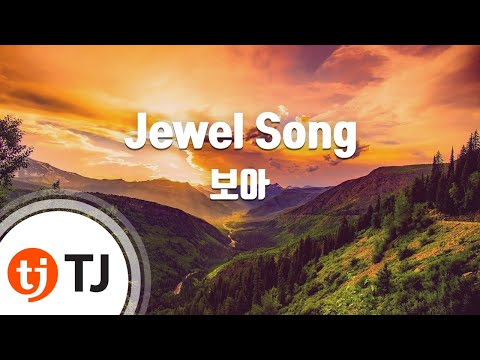 Jewel Song_BOA 보아_TJ노래방 (Karaoke/lyrics/romanization/KOREAN)