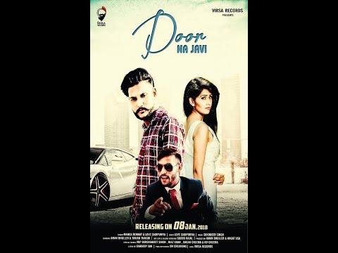Door Na Javi | Manga Rehmat Feat Love Shaidipuria | Latest Punjabi Song 2018 | Virsa Records