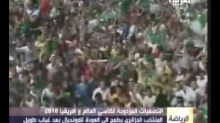 avant algerie zambie reportage
